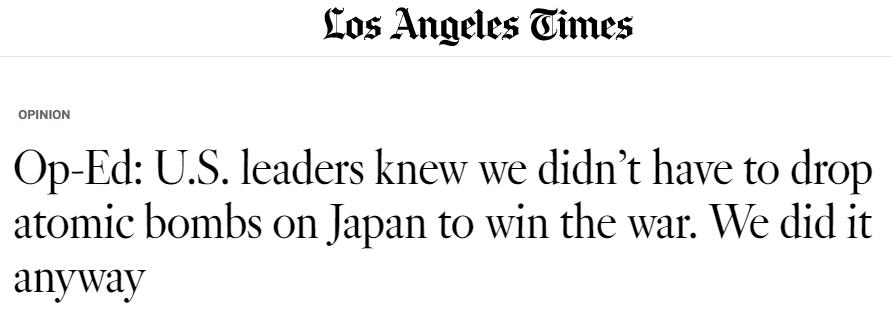 美国《洛杉矶时报》刊文讨论二战史:美国本没必要投下原子弹