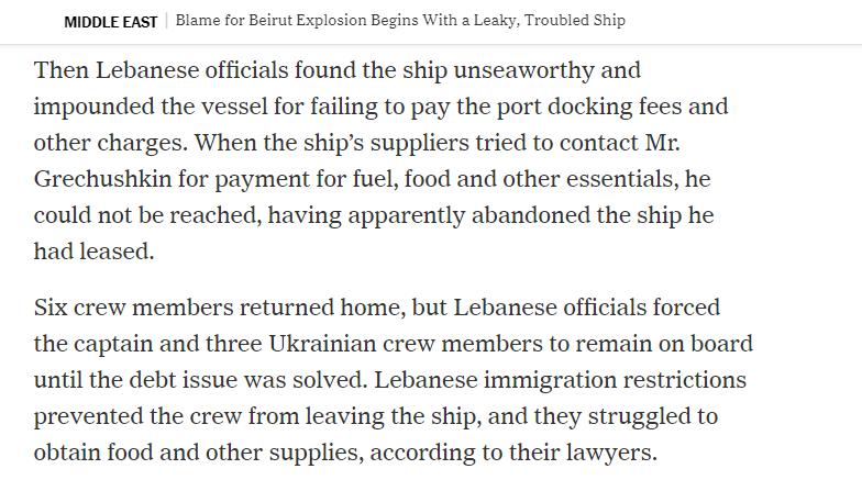(截图为《纽约时报》对这艘货轮遭遇的报道)