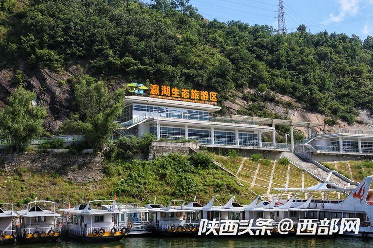 出游前就能了解路况、天气 安康瀛湖提供智慧旅游个性化定制服务