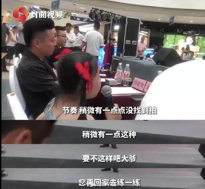 """中国青年报:8岁童星当评委,""""出名""""就有资格?"""