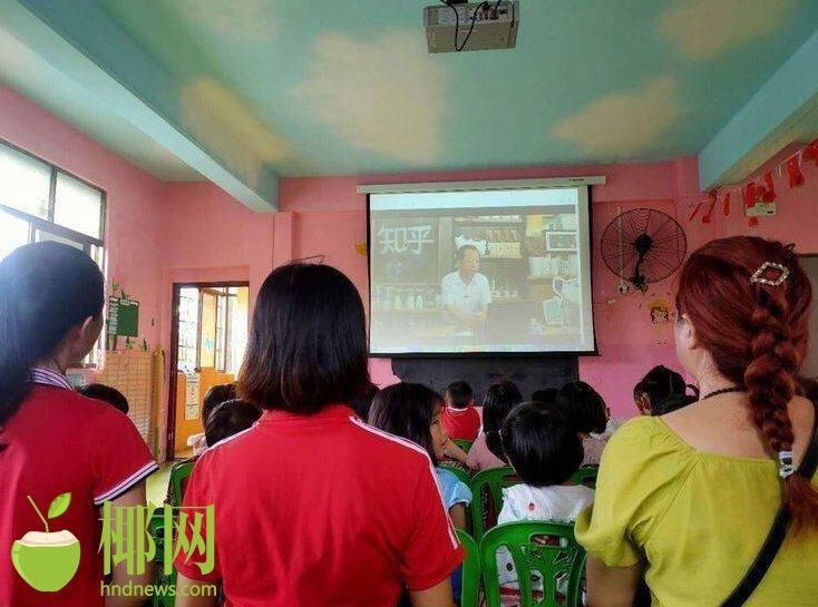 筑牢暑期儿童安全防线 海口秀英区开展家庭教育主题活动