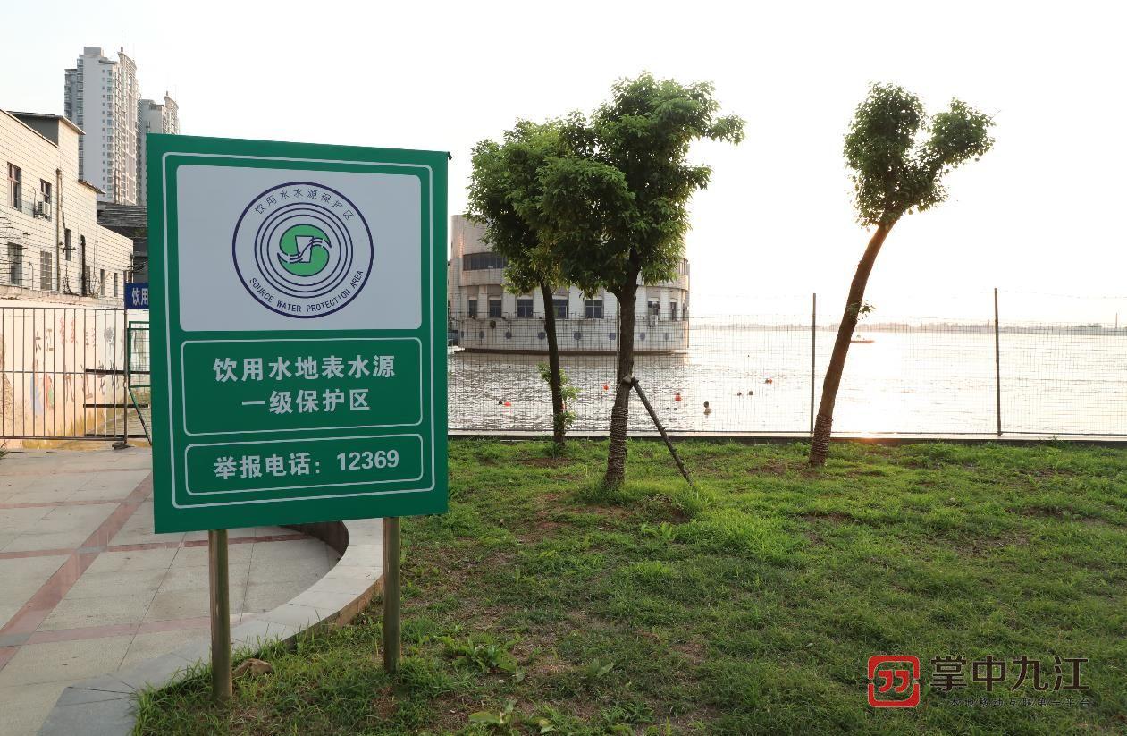 九江市加大巡查力度,饮用水源地这些事都不能做!