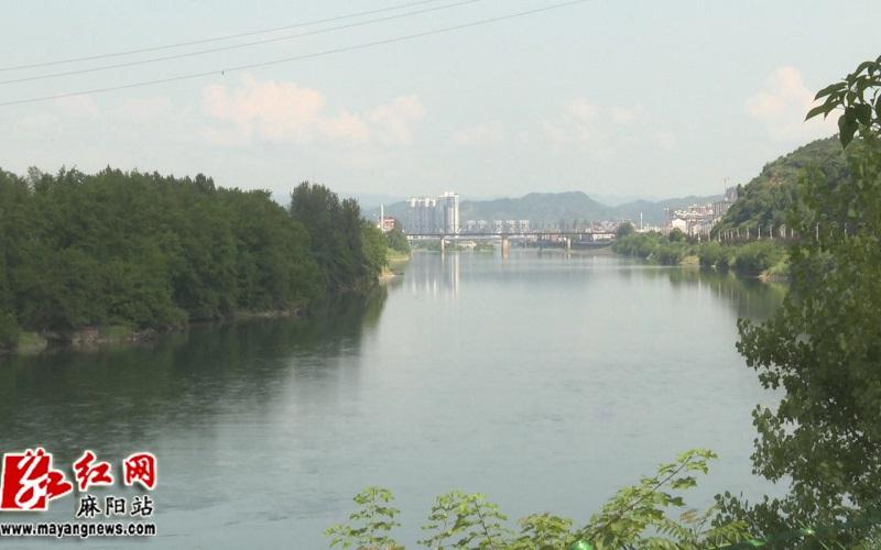 麻阳加强集中式饮用水水源地环境保护 全力保障城区用水安全