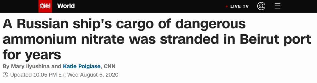 """(图为美国CNN对此事的报道,该报道在标题中突出了""""俄罗斯"""")"""
