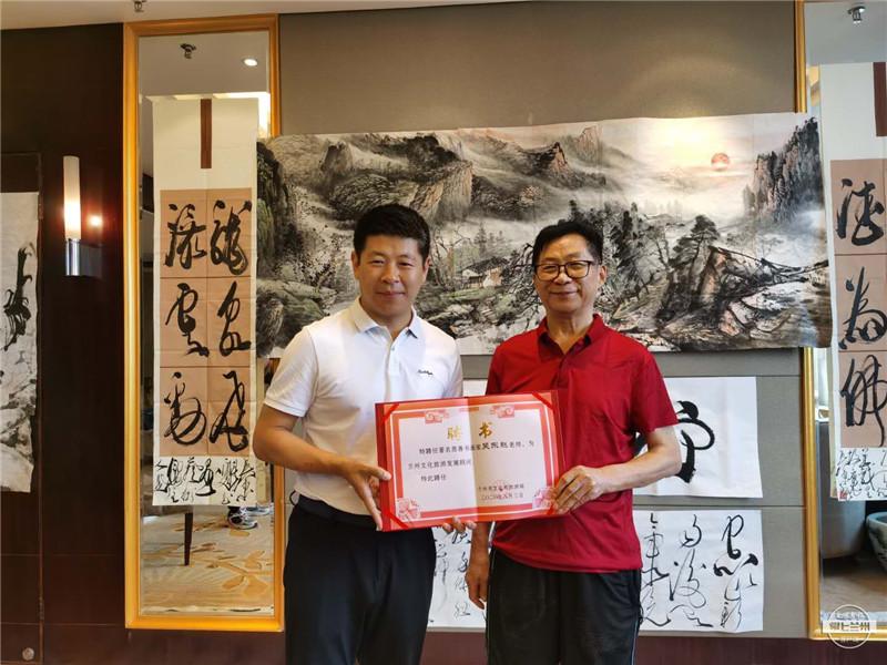 我国著名慈善书画家吴东魁受聘兰州文旅发展顾问