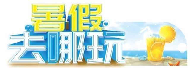 官宣!上海迪士尼乐园夜光幻影秀、米奇童话专列回归,已开始试运营
