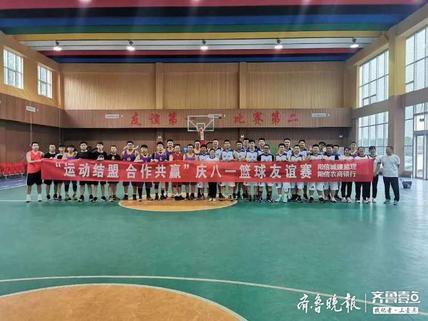 阳信农村商业银行与城建监理举办庆八一友谊篮球赛