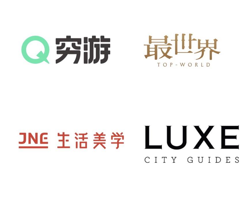 JNE Group新品牌发布,穷游网将成旗下核心品牌之一
