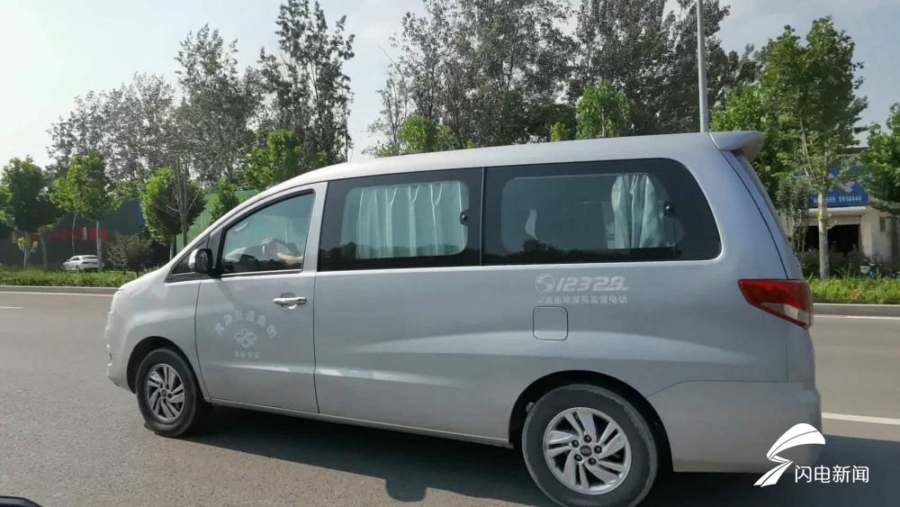 问政山东丨贷款买车 出省就被罚!说好的菏泽至新郑机场合法运营线路呢?