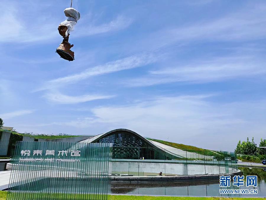 第二届悦来公共艺术展首件作品于悦来美术馆落成