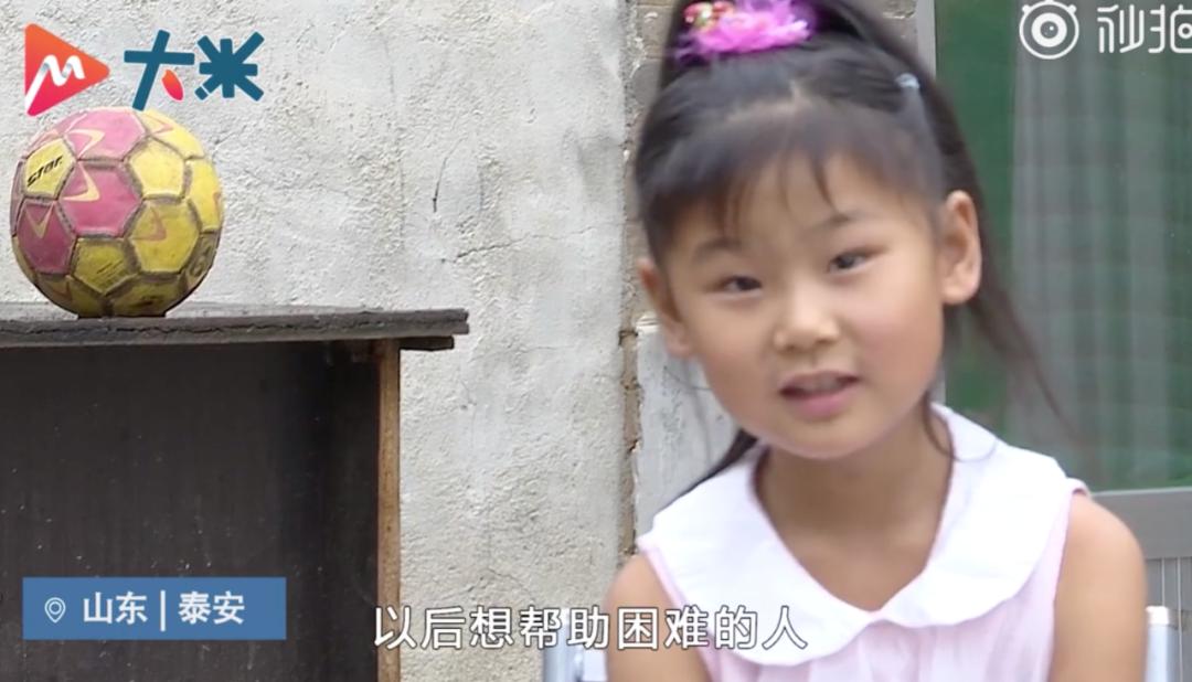 这位7岁女孩的舞蹈,让网友流着泪点赞!
