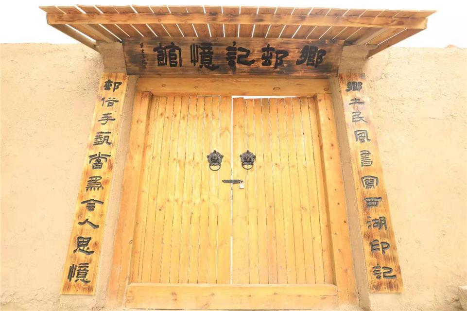 """甘肃瓜州:守住文化""""根脉""""新添乡村旅游新""""地标"""""""