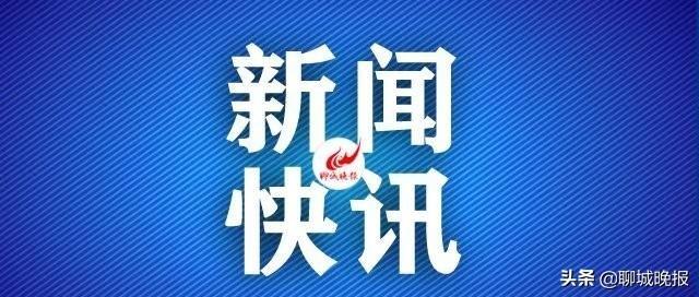 """踊跃报名 拥抱爱情!本报""""七夕之恋""""高端单身冷餐交友派对报名火热进行中"""