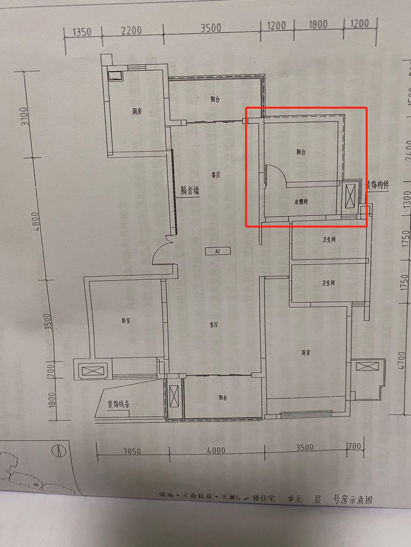 收房时三房变两房:业主投诉开发商虚假宣传,雅安市监局调查