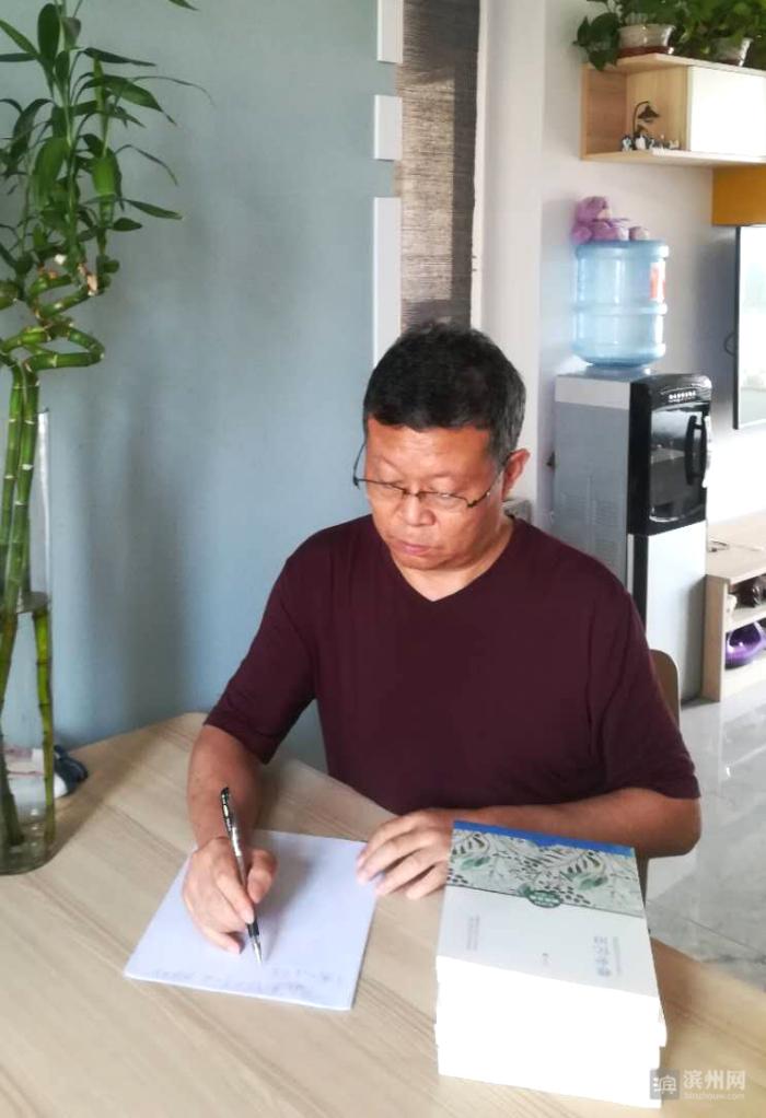 """无棣门福通作品获第七届""""相约北京""""全国文学艺术大赛二等奖"""