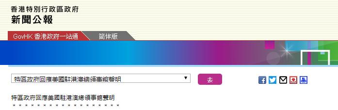 【摩臣2会员注册】香港国安法港府驻港图片