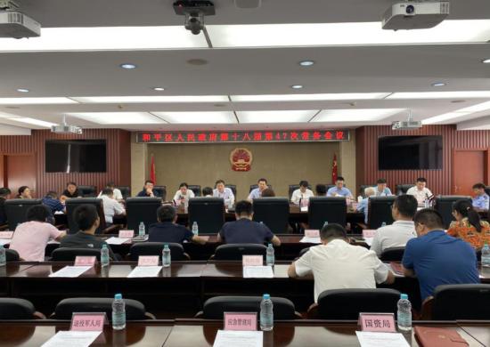 沈阳和平区区长马原:确保环保督察事项全面整改到位
