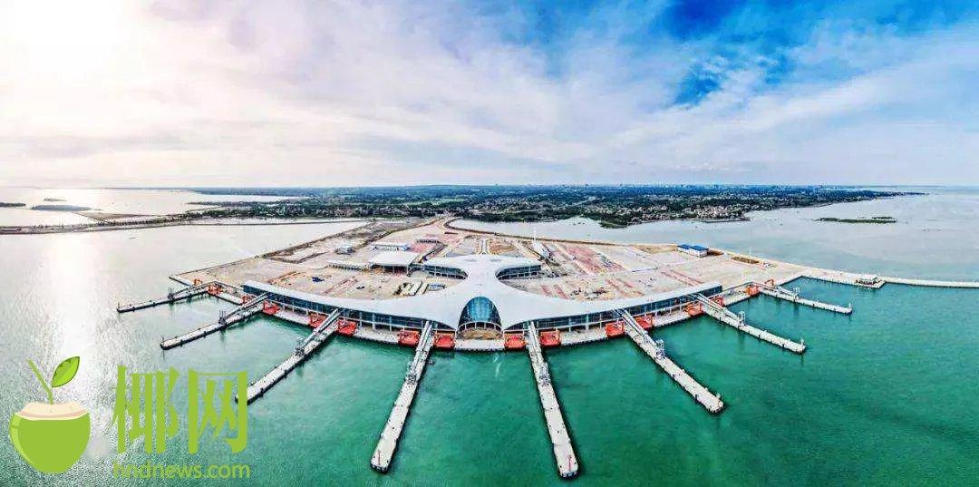 对接海南自由贸易港,全球最大客货滚装码头预计今年10月前开港运营