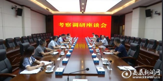 广州开发区政策研究室来娄底经开区调研