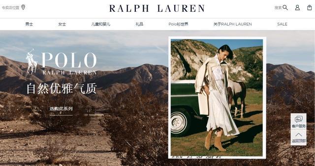 Ralph Lauren 上季度销售额下跌66% 预计未来营收将小幅下滑
