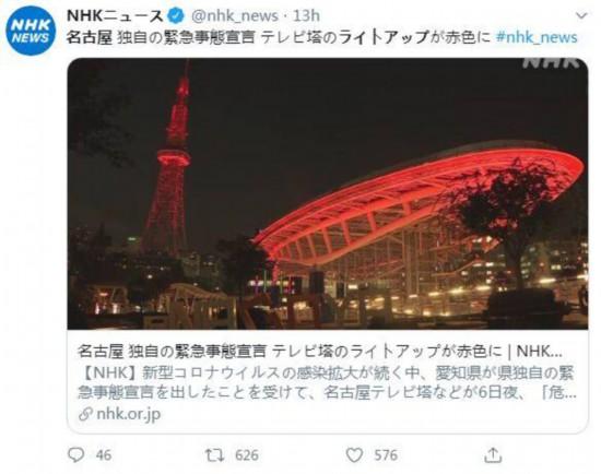 日本新增新冠确诊1485例名古屋地标点亮危险警报