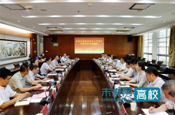 南京农业大学代表团一行访问东南大学