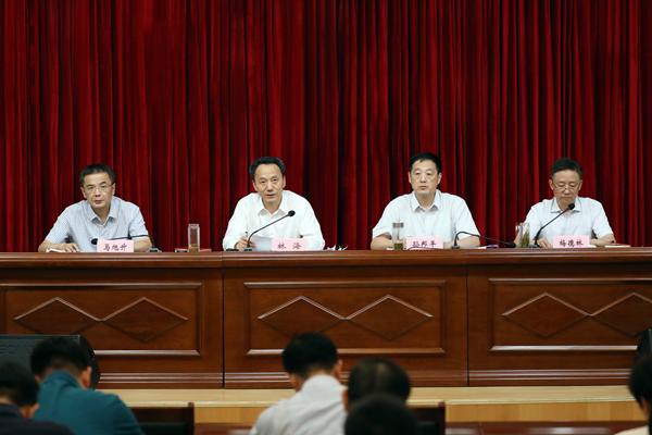 省退役军人事务厅召开2020年度保密(密码)工作会议