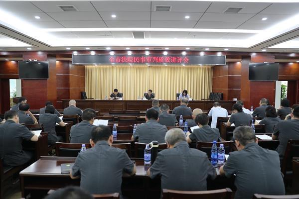 张家界中院:对全市法院民事审判质效进行讲评