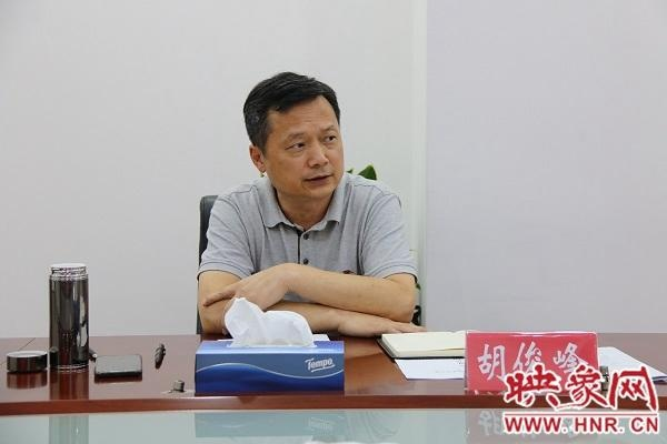 信阳市交通运输执法系统召开半年工作座谈会