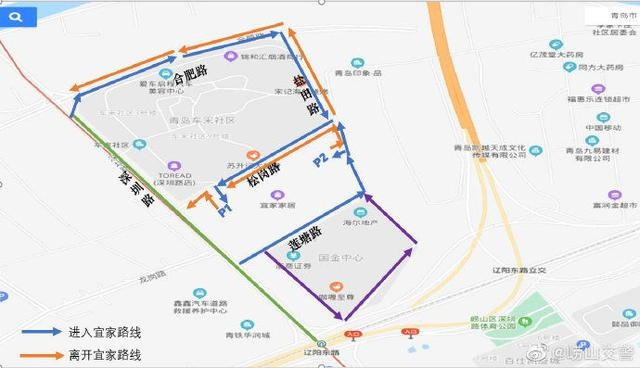 青岛宜家8月8日和12日举行会员日 周边道路将管控