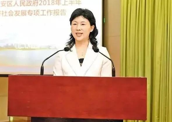 深圳宝安区首位女区长郭子平 任深圳市发改委主任
