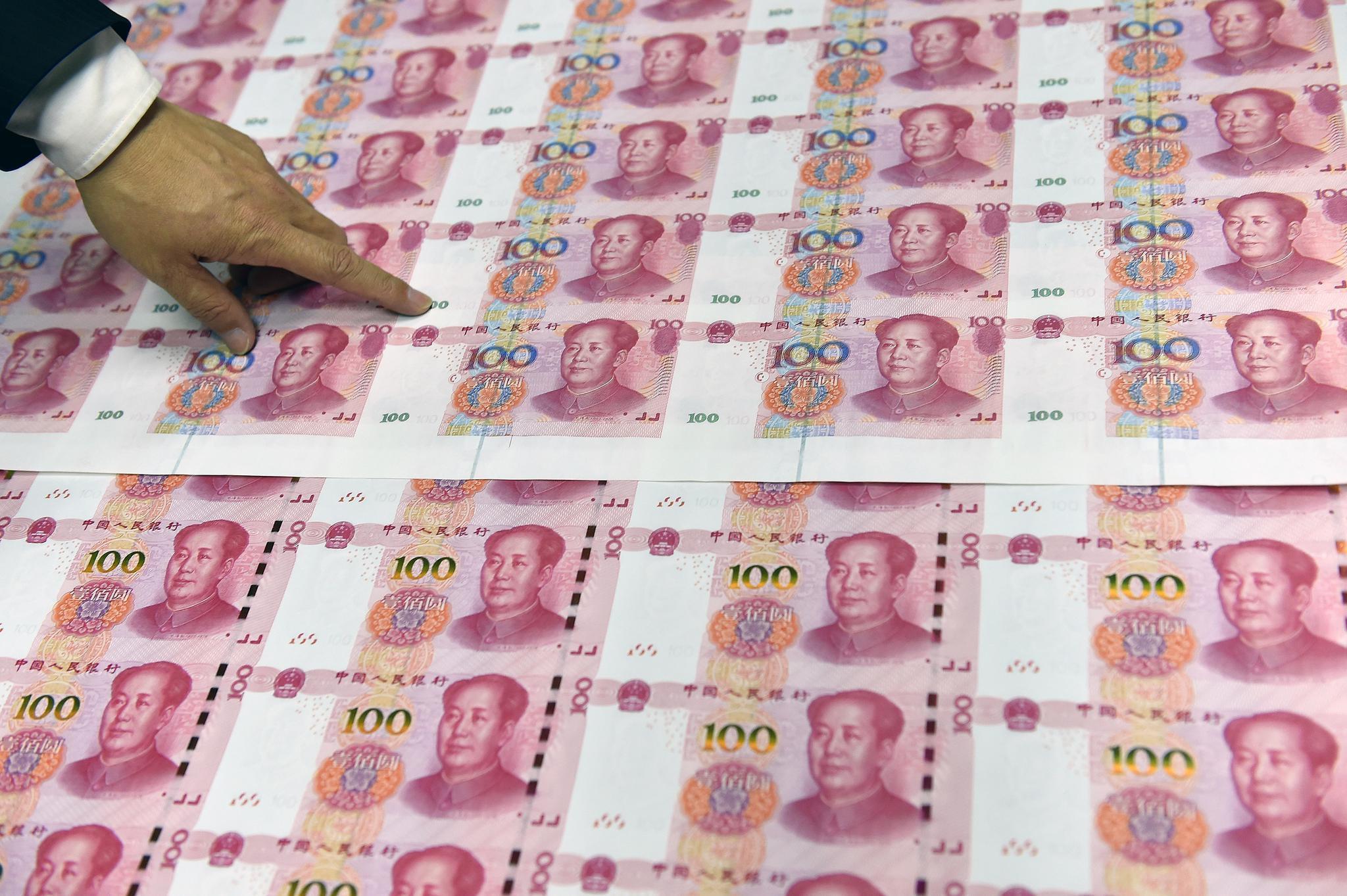 央行开展100亿元逆回购操作 本周净回笼2700亿元