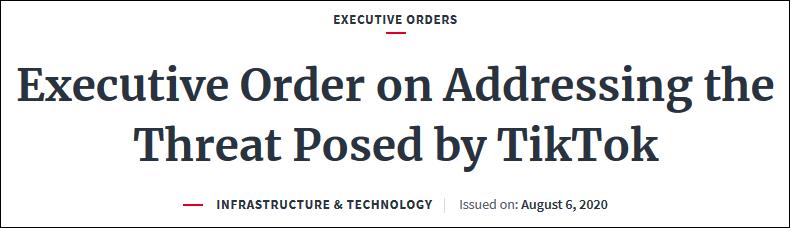 特朗普签署行政令 威胁45天后禁止与字节跳动交易