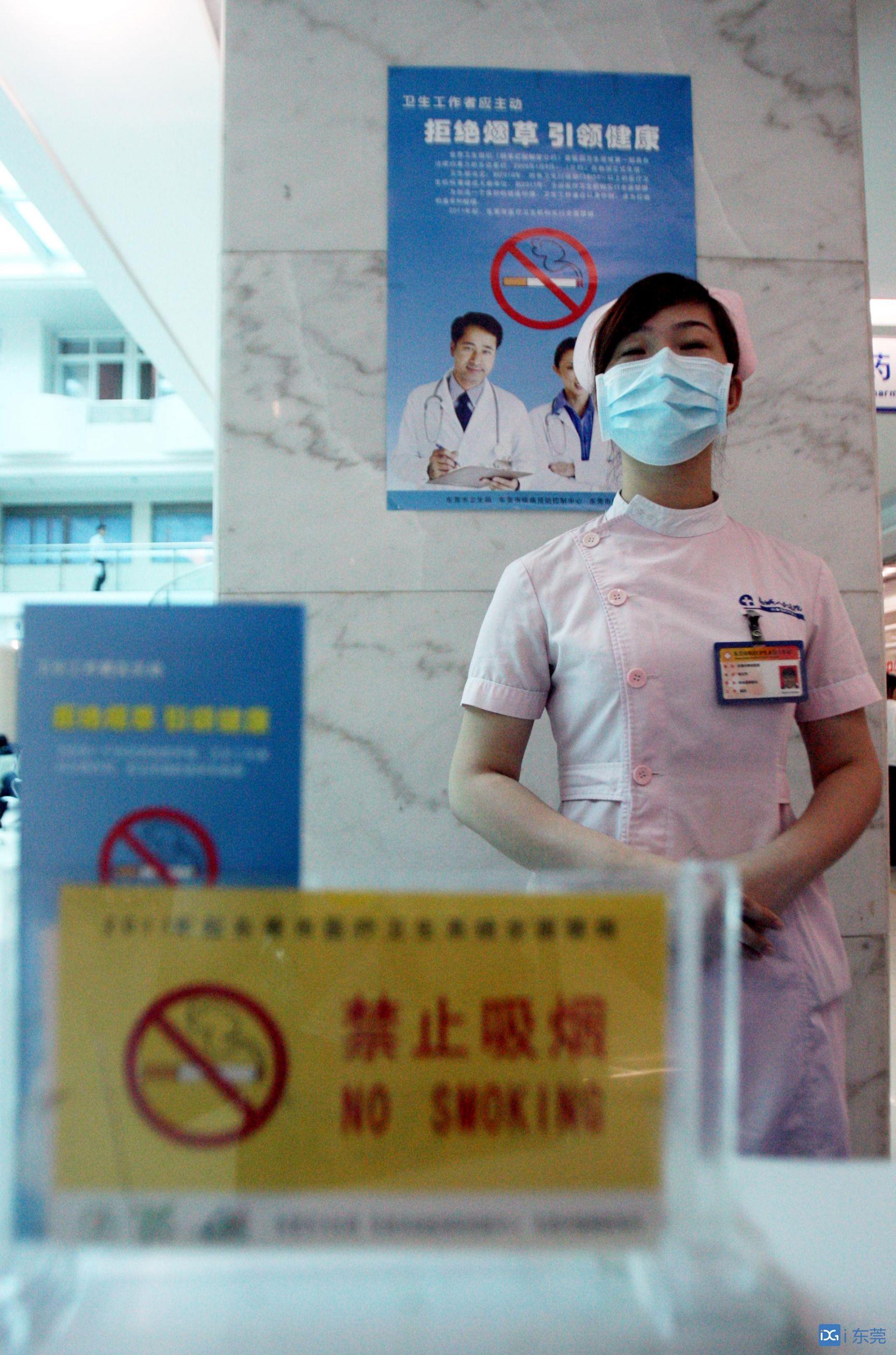 全民齐参与 争创五连冠⑧|告别公共场所吸烟行为 积极打造健康无烟环境