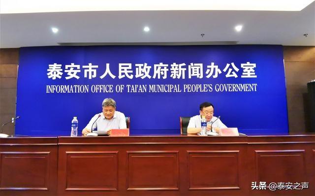 """2020年泰安中考各区县""""一分一段""""表公布!"""