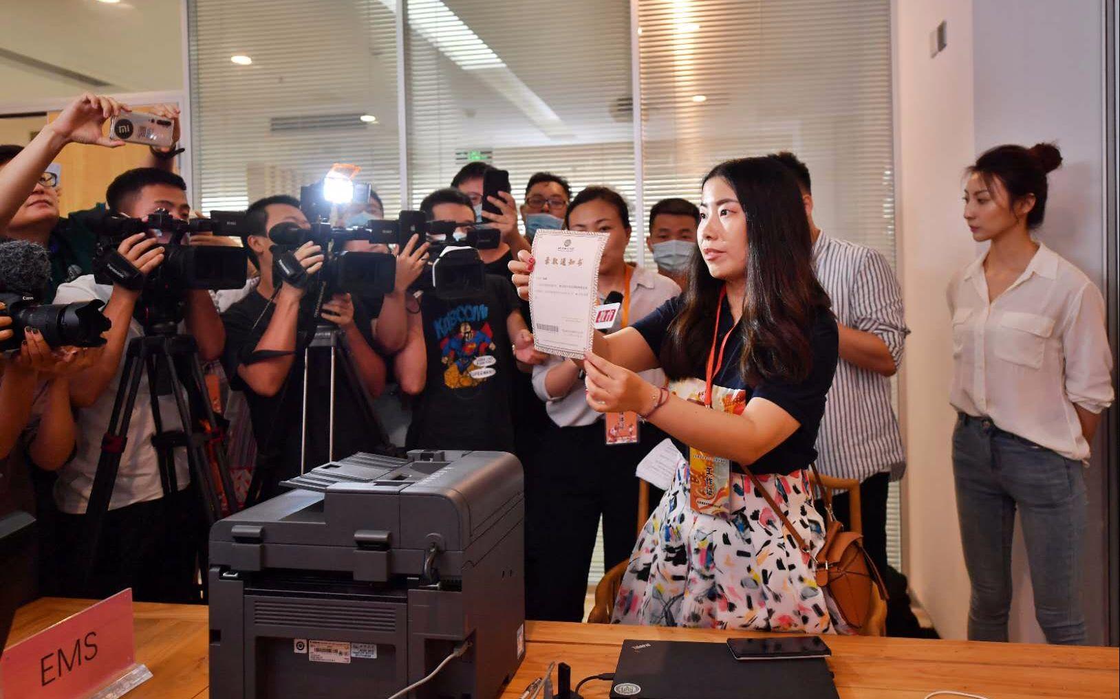 揭秘:北京市首封普招录取通知书如何送达新生手中