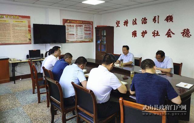 孙德银主持召开全县民族团结进步创建工作调度会