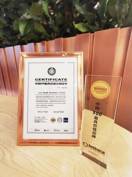 鄂尔多斯蝉联《中国500最具价值品牌》纺织行业榜首