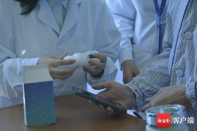 全国首个患者将临床急需药品带离博鳌乐城先行区 出院带离一个疗程药量