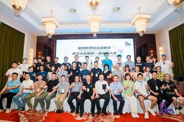 最热的高温天,杭州市滑雪运动协会正式官宣成立