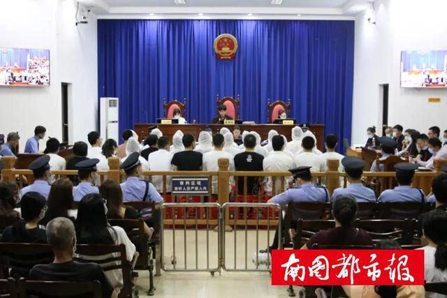 贩卖、传播淫秽物品牟利350万!海口检方对涉案28人提起公诉