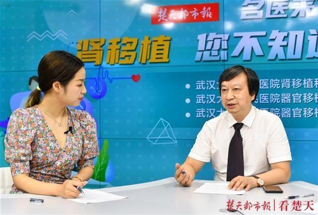 武大人民医院器官移植专家周江桥教授做客《名医来了》,肾移植让尿毒症患者重回正常生活