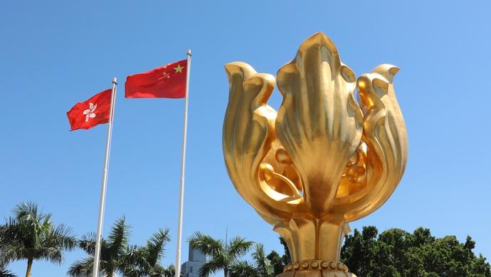 「亿兴注册开户」|香港观察立法亿兴注册开户会真空图片