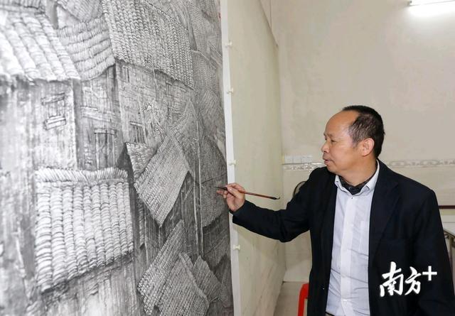 梅州籍画家范松森入选中国美术家协会会员
