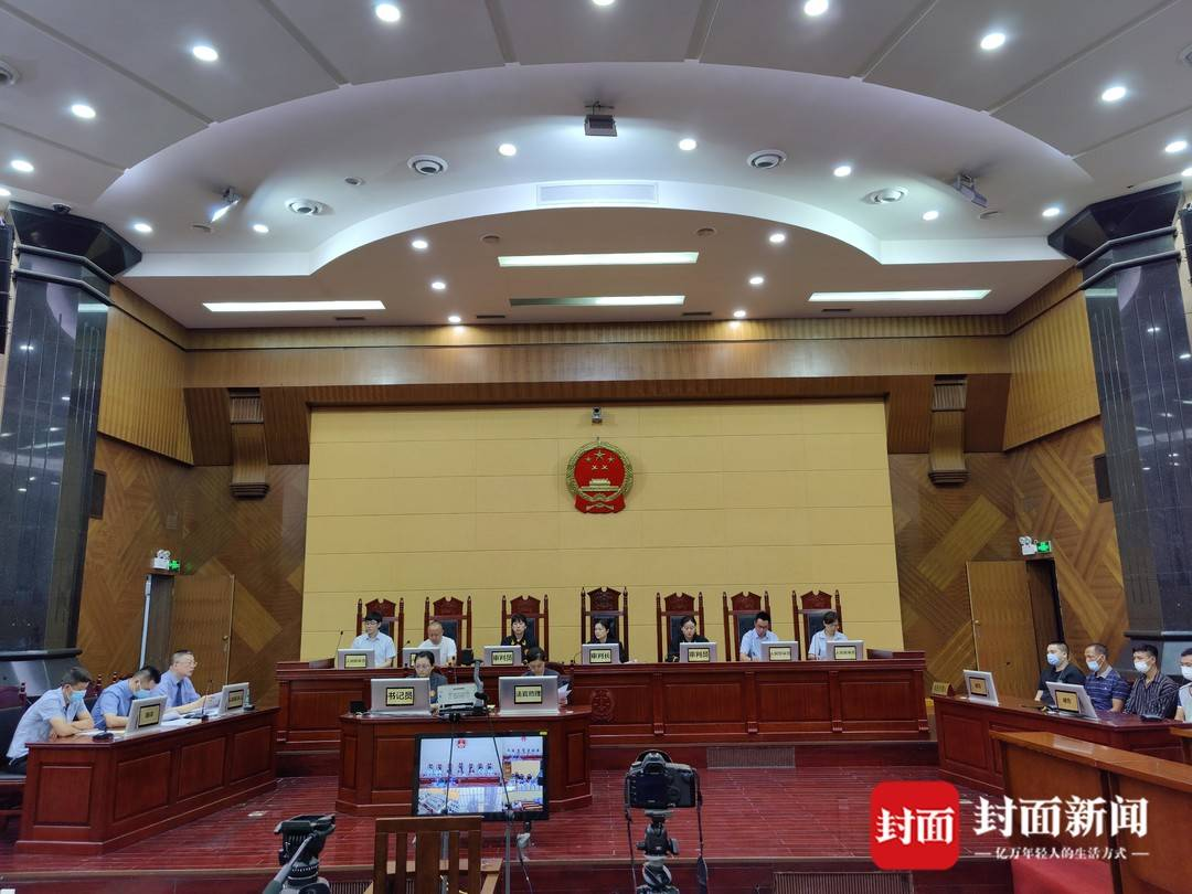四川峨边7人猎杀国家重点保护野生动物遭判刑 又被判赔15.6万