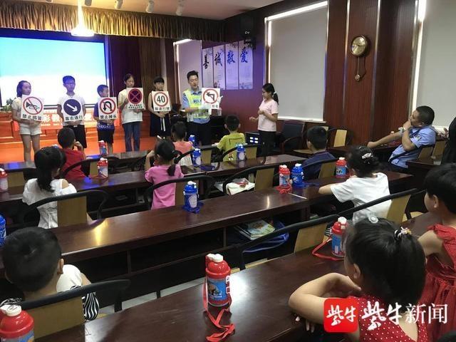 暑假别忘了他们 镇江新区交警为留守儿童撑起安全保护