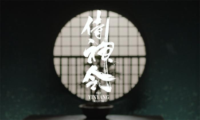 《阴阳师》影版《侍神令》定档 陈坤、周迅出演