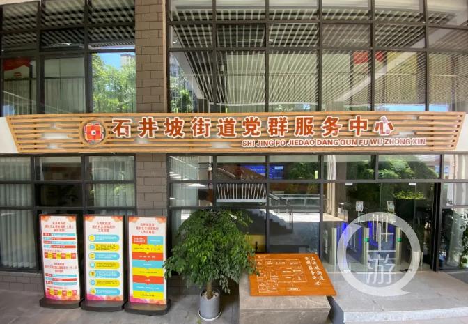 """为社区邻里解决""""心疙瘩"""",重庆市首家""""安心小屋""""来了!"""