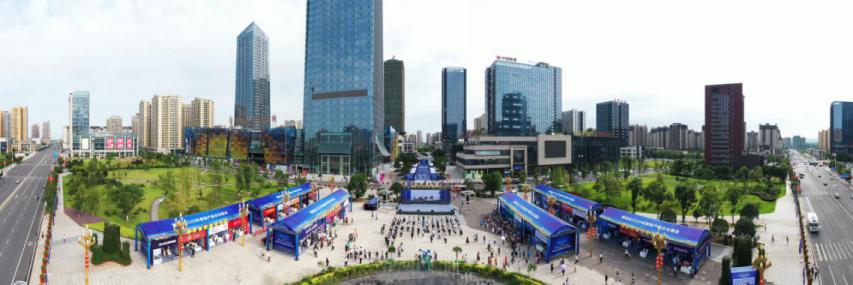 夏日购房嘉年华 重庆铜梁2020年房地产展示交易会今日开幕