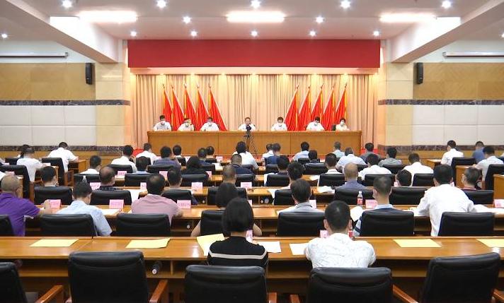 江门召开廉政工作电视电话会议 切实营造风清气正的政治生态